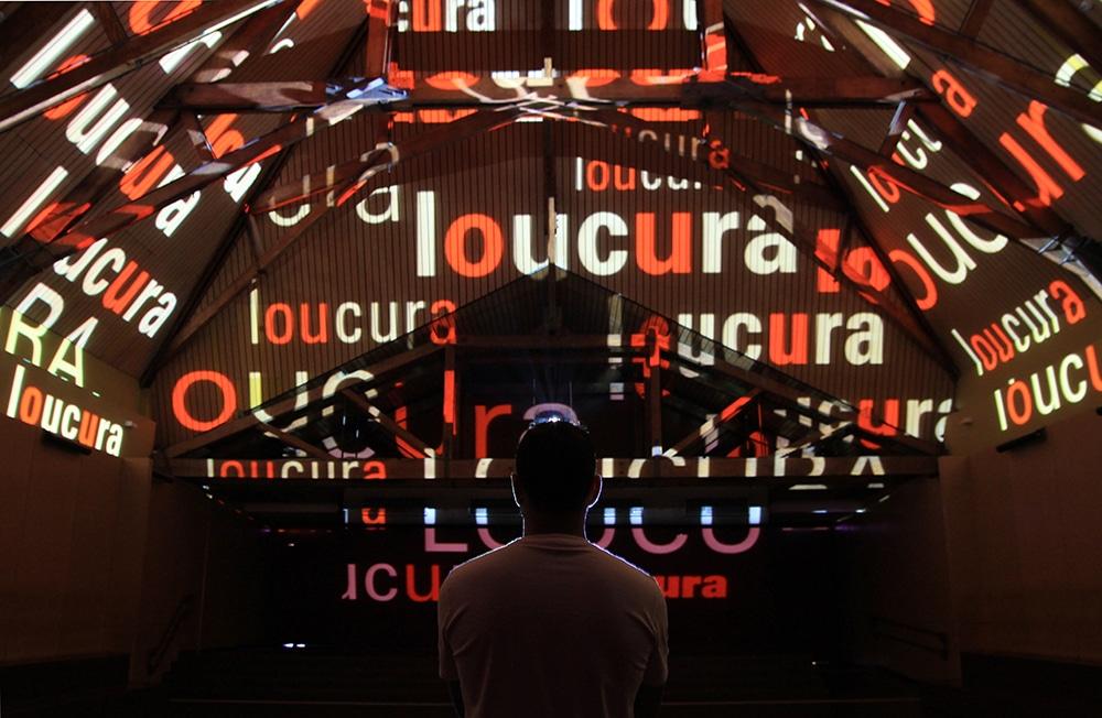 Le musée de la langue portugaise  de São Paulo