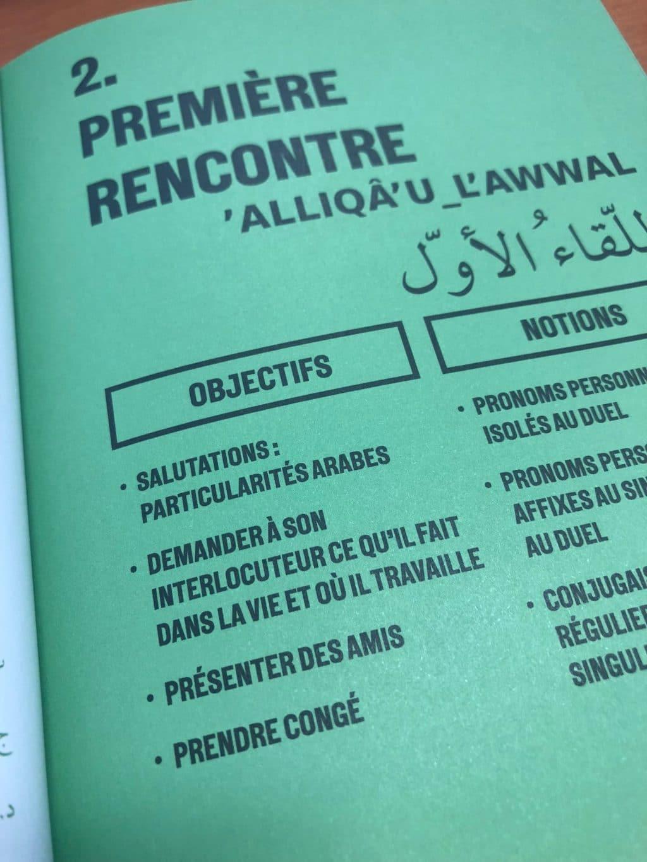 rencontres dans les règles du Koweït colocataire datant