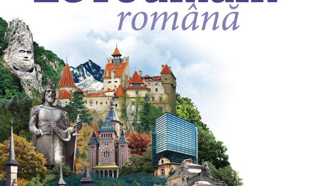 Le roumain, Ionesco  et la méthode Assimil : entretien avec Vincent Ilutiu