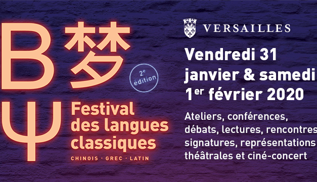 Le festival des langues classiques de Versailles, édition 2020