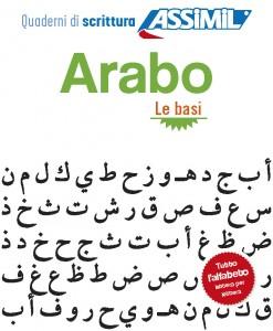 fronte-quaderno-arabo