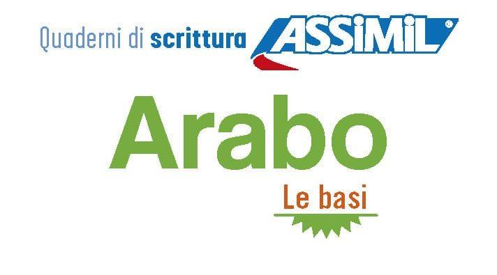 Les cahiers d'écriture  en version italienne