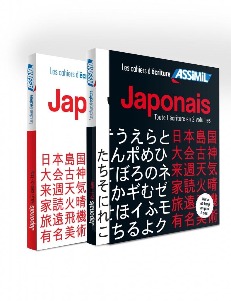 coffret japonais
