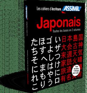 Coffret des cahiers d'écriture japonais