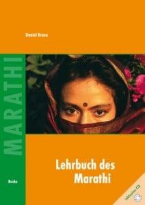 Couverture du cours de marathi (editions Buske)