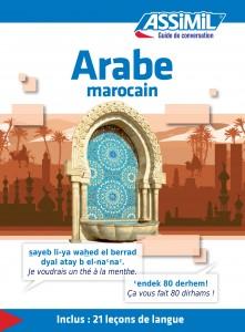 COUV arabe marocain
