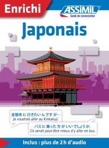 JAPONAIS_epub_hd