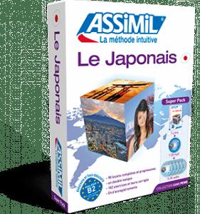 Le japonais - Superpack