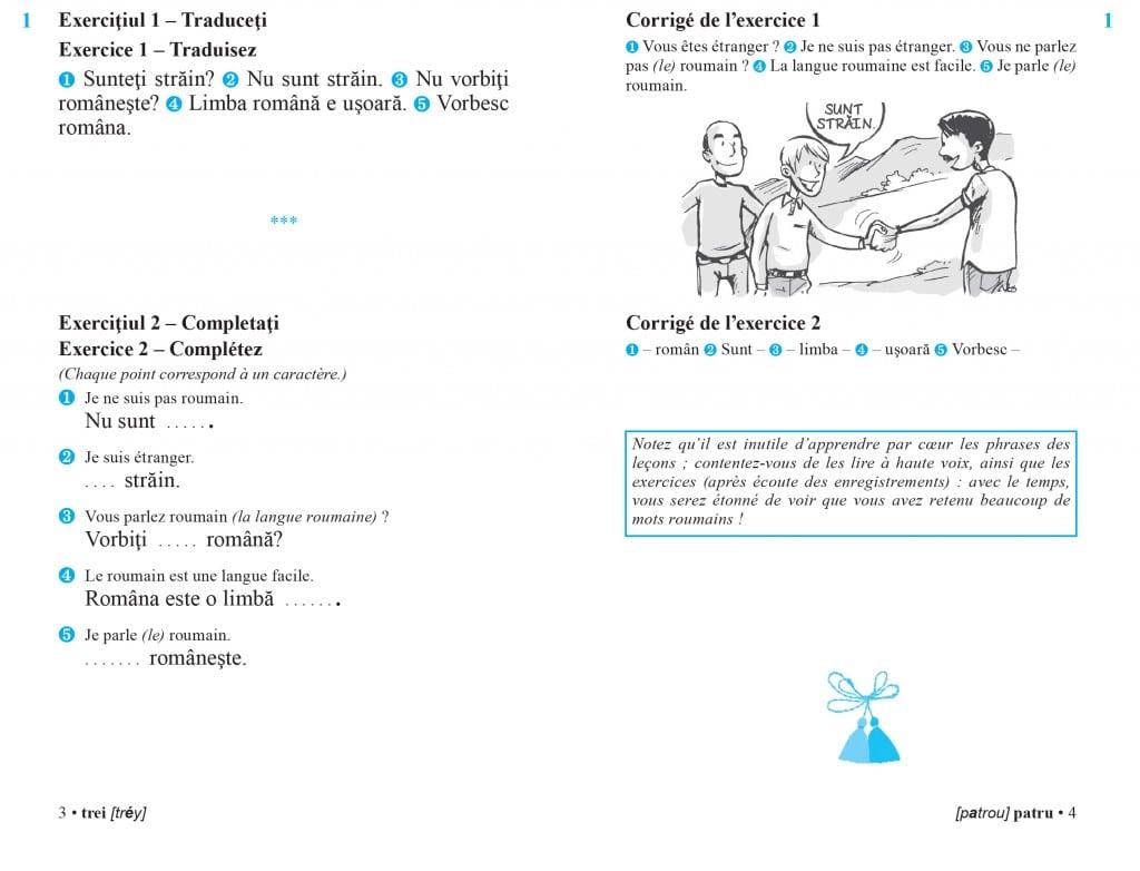 Première leçon du roumain (Edition Assimil, 2014)