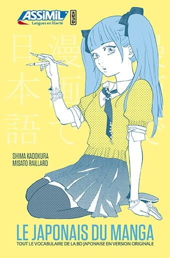 japonais du manga OK