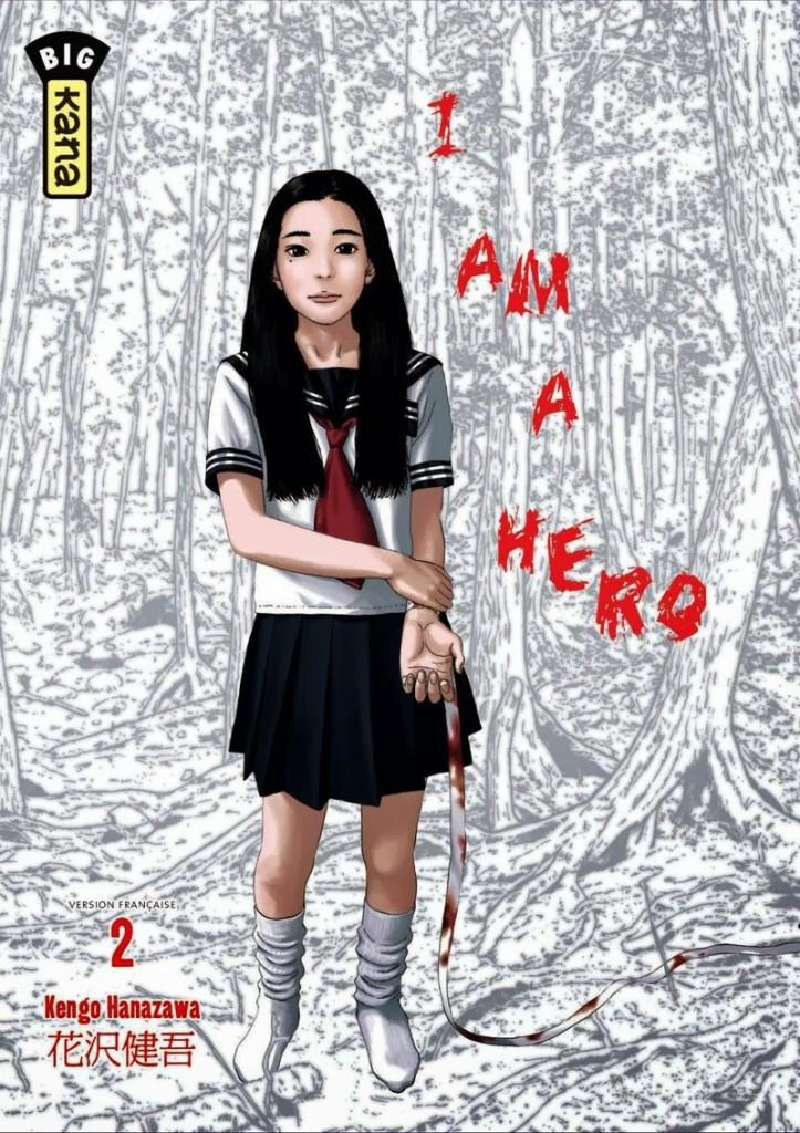 i-am-a-hero-2-kana