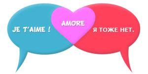 langues et amour - blog Assimil