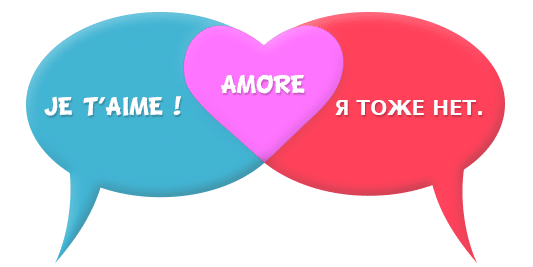 langues et amour - blog Assimil