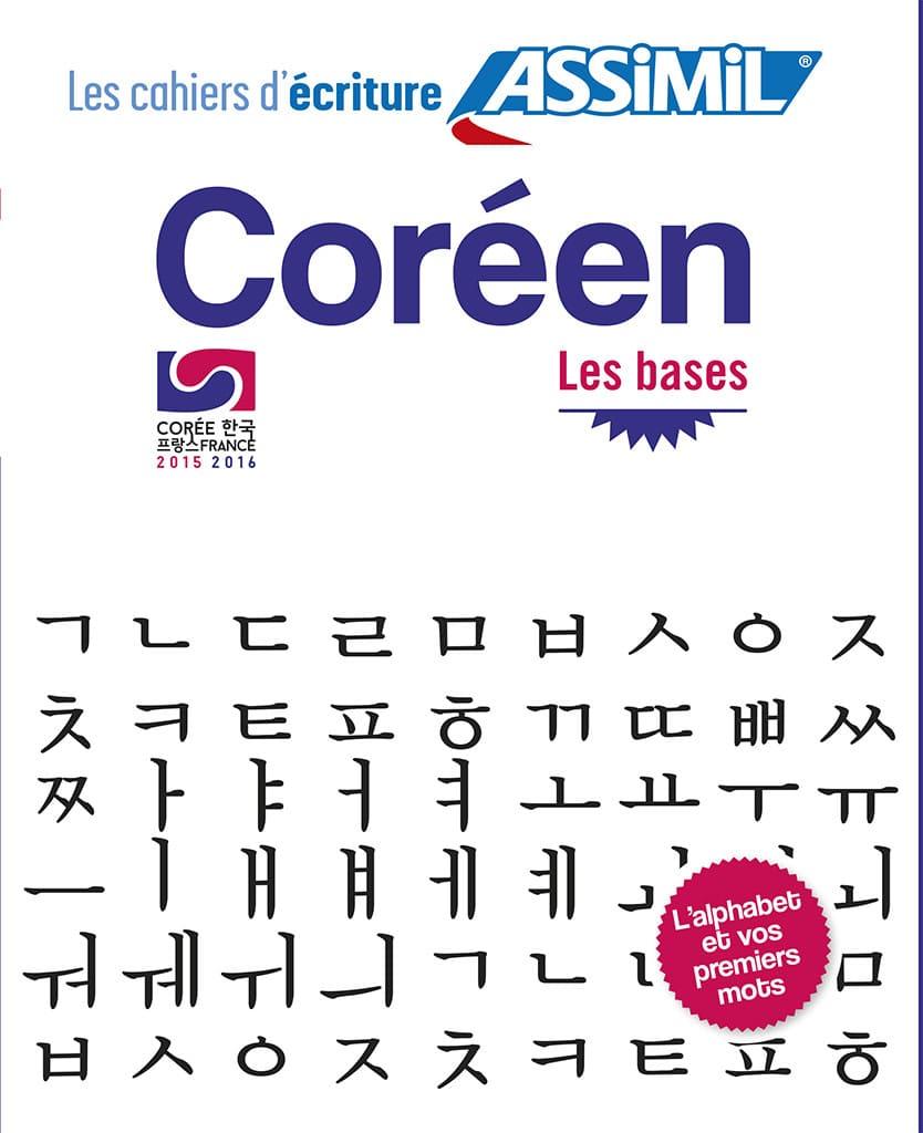 Cahier d'ecriture coreen
