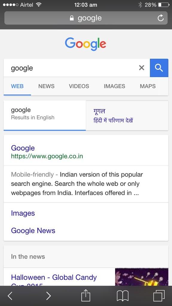 Google teste l'affichage de résultats de recherche en 2 langues sur mobile.