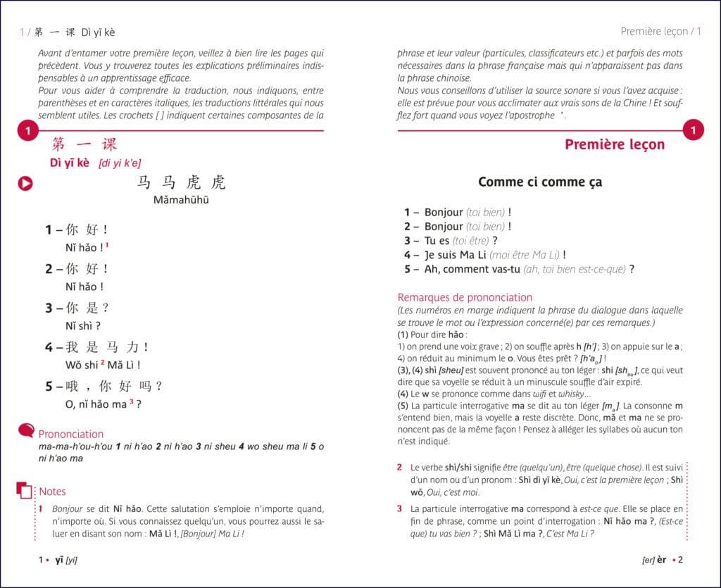 Le Chinois Assimil leçon 1
