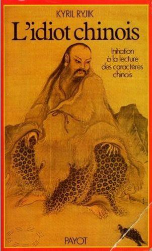 Ryjik-Kyril-L-idiot-Chinois-Tome-1-Livre-195039330_L
