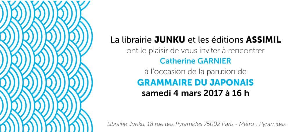 Rencontre avec Catherine Garnier  à la librairie Junku