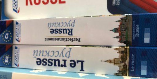 Livres de russe en pile